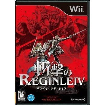 Zangeki no Reginleiv [Damaged Case]