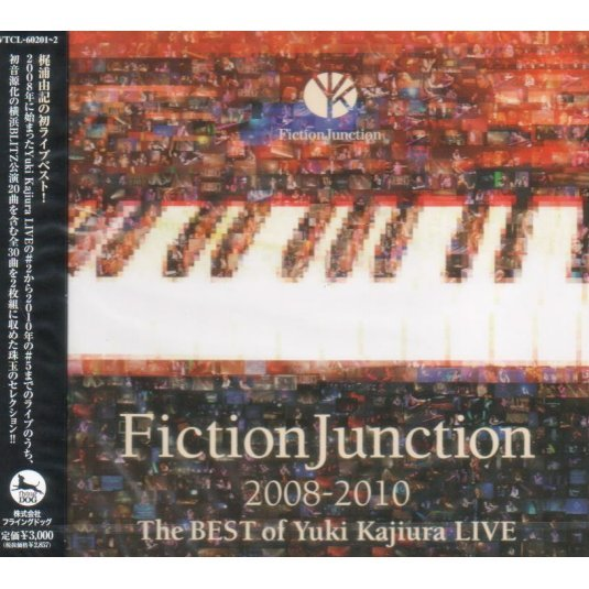 Fictionjunction 2008-2010 The Best Of Yuki Kajiura