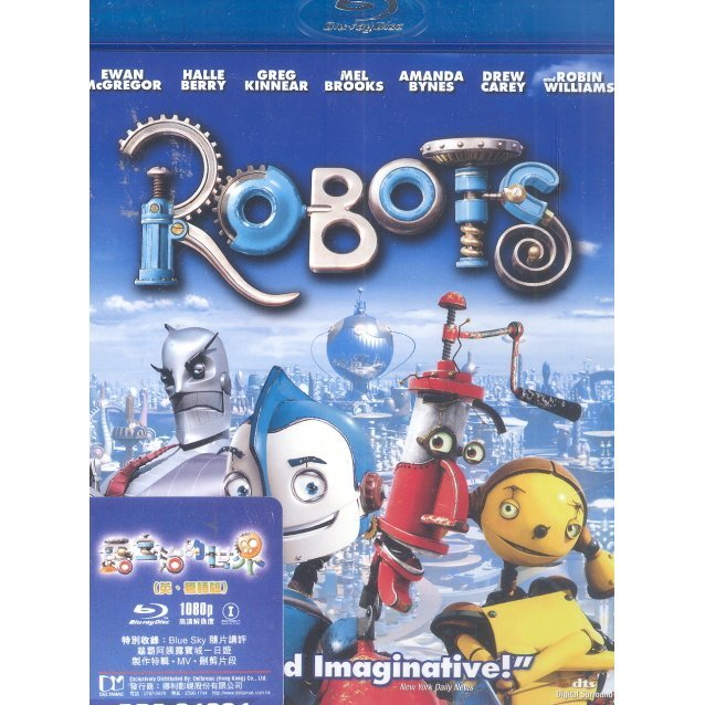 Robots [English / Cantonese Version]