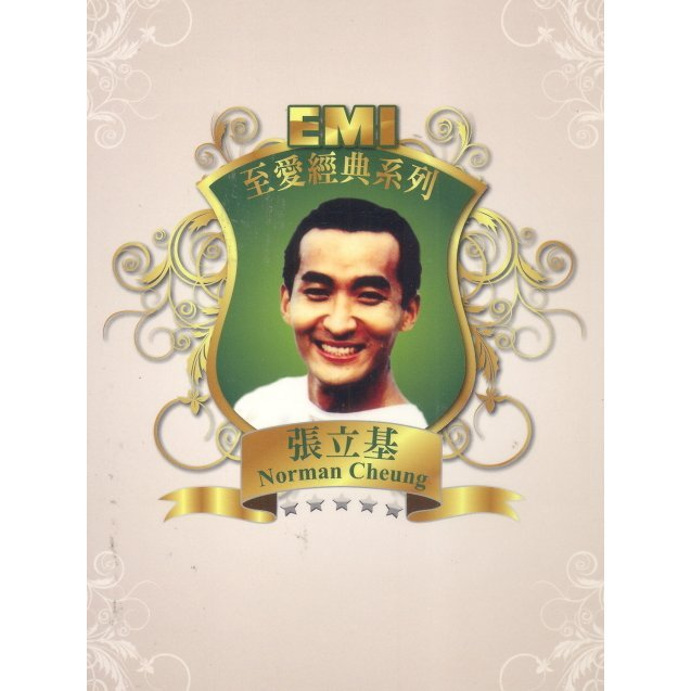 EMI Lovely Legend Series: Norman Cheung [2CD]