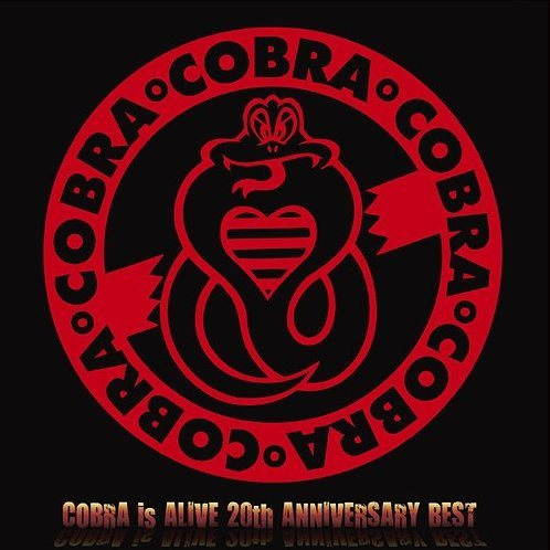 Cobra Is Alive 20th Anniversary Best