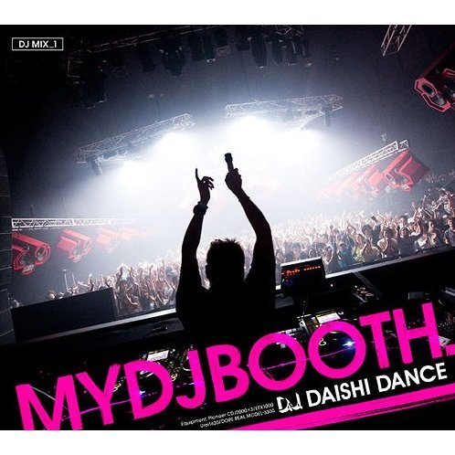 Mydjbooth - Dj Mix 1