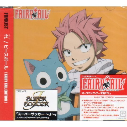 Ft / Peaceball - Fairy Tail Edition [CD+DVD]