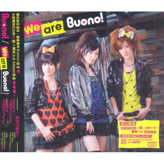 We Are Buono [CD+DVD]