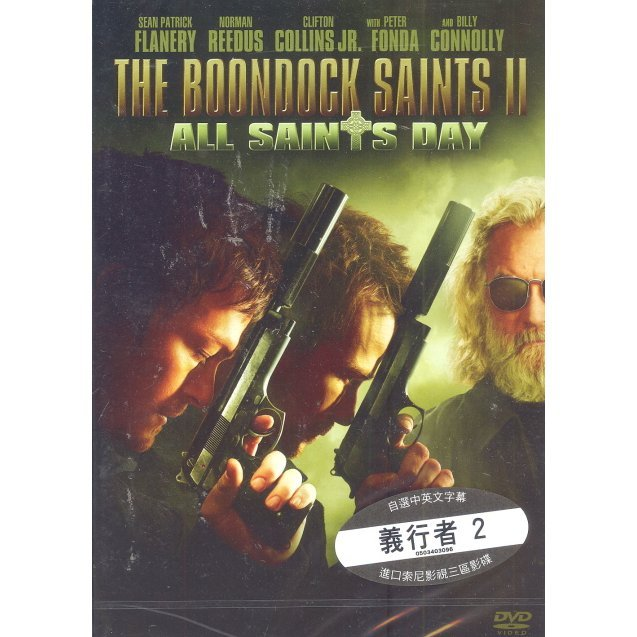 The Boondock Saints II: All Saint's Day