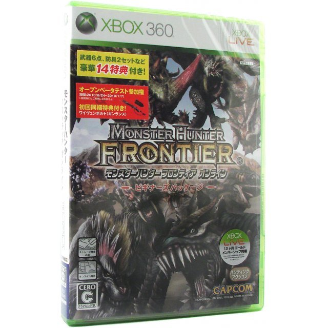 Monster Hunter Frontier Online (Beginner's Package)