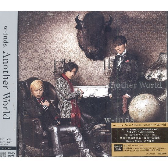 Another World [CD+DVD]