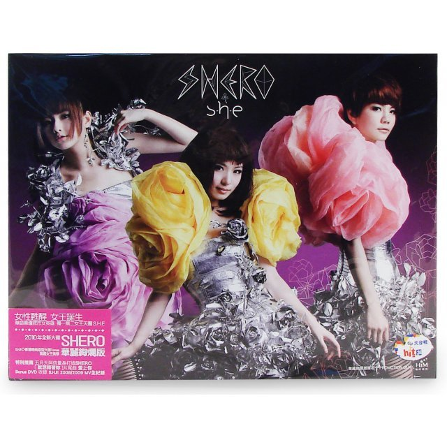 Shero [CD+MV DVD Splendid Edition]