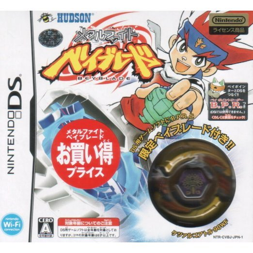 Metal Fight Beyblade DS (Okay Price Edition)