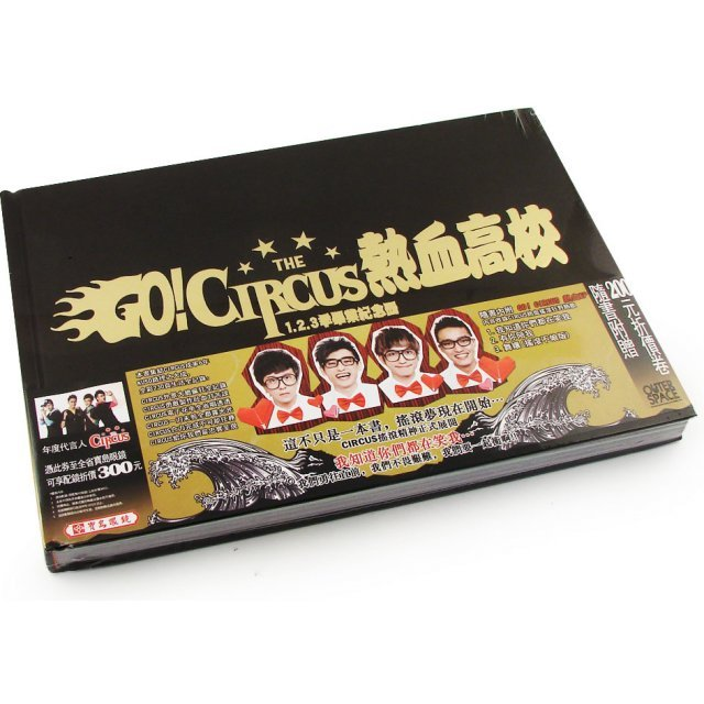 Go! Circus [CD+Book]
