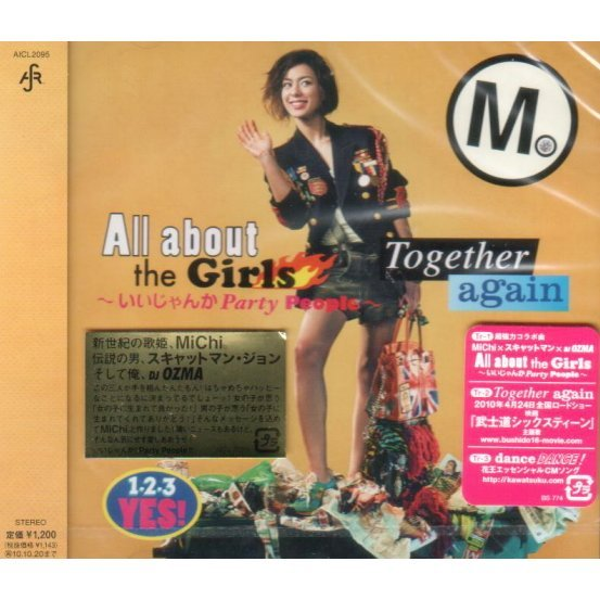 All About The Girls - Iijyanka Party People / Together Again