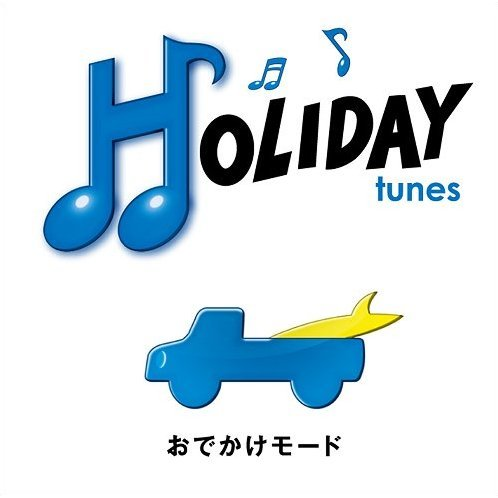 Holiday Tunes - Odekake Mode