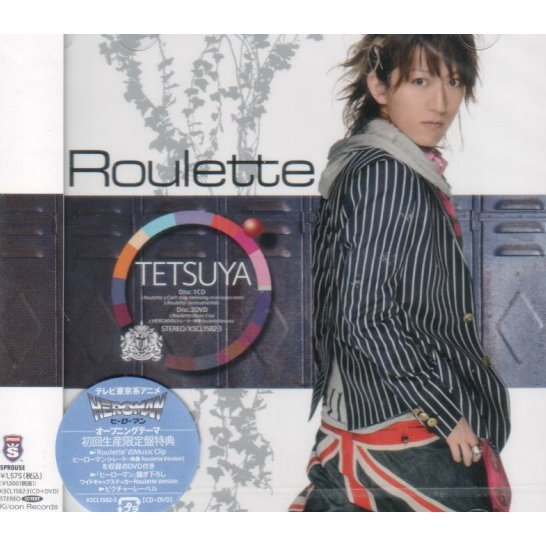 Roulette [CD+DVD Limited Edition]