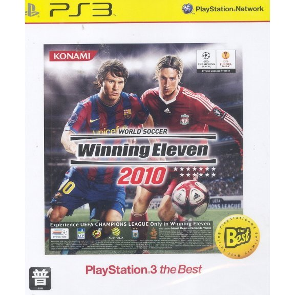 World Soccer Winning Eleven 2010 (PlayStation3 the Best)