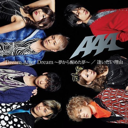 Dream After Dream - Yume Kara Sameta Yume / Aitai Riyu [CD+DVD Jacket Type A]