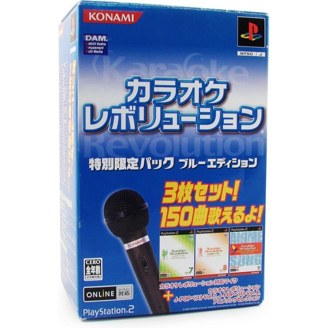 Karaoke Revolution Special Limited Pack (Blue Edition)