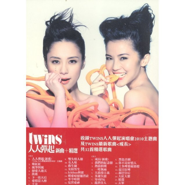 Gillian [CD+DVD] + Twins 2010 New+Best Selections [2CD]