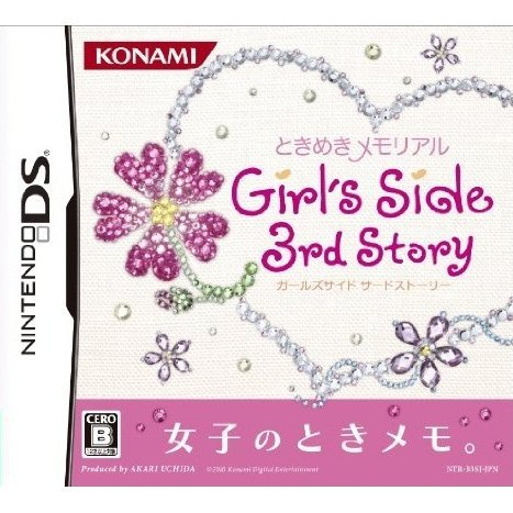 Tokimeki Memorial Girl S Side 3rd Story