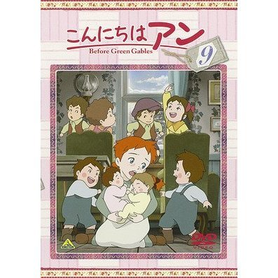 Konnichiwa Anne - Before Green Gables 9