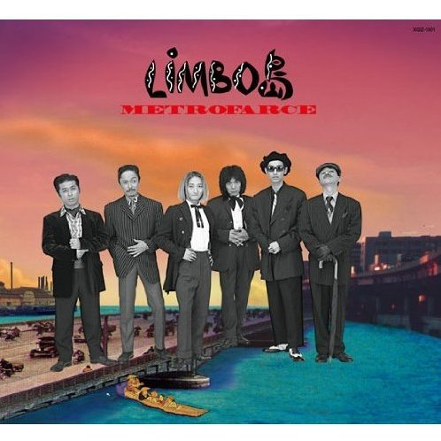 Limbo To Deluxe Edition [CD+DVD]