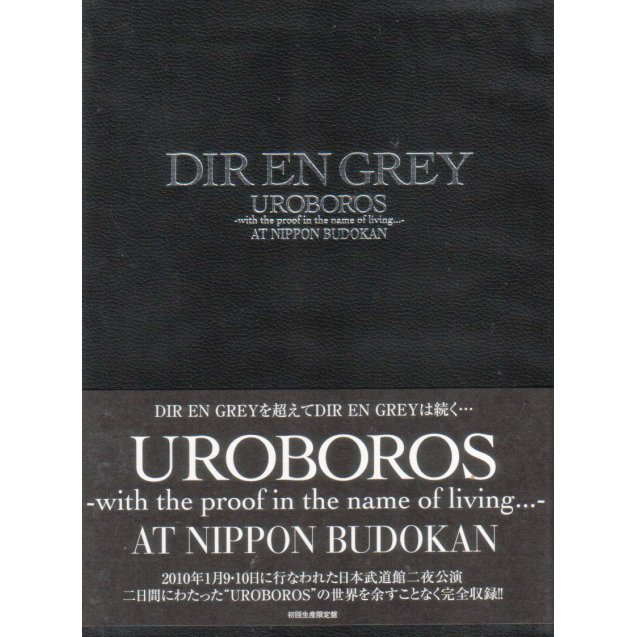 Uroboros - With The Proof In The Name Of Living - At Nippon Budokan [3DVD+1CD Limited Edition]