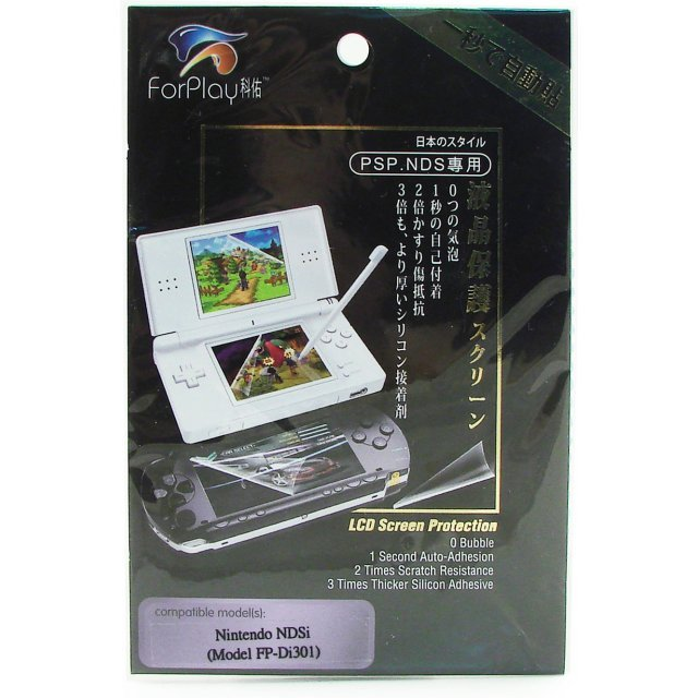 Screen Protection Filter DSi
