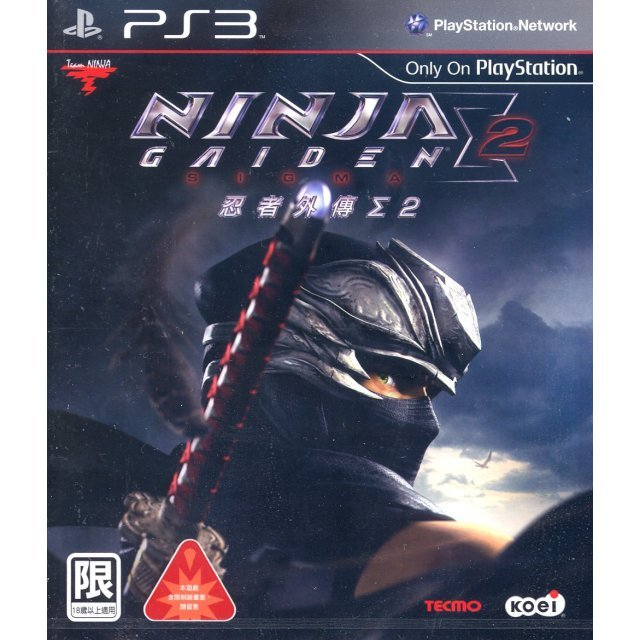 Ninja Gaiden Sigma 2 (Chinese language Version)