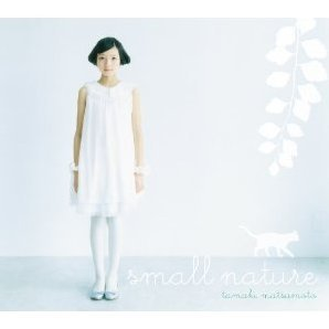 Small Nature [CD+DVD Limited Edition]