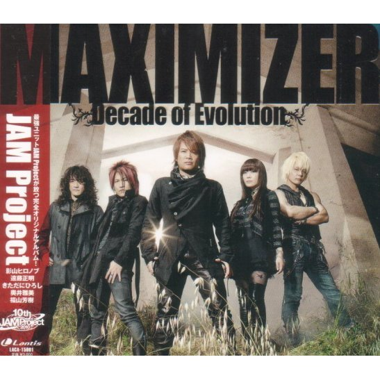 Maximizer - Decade Of Evolution