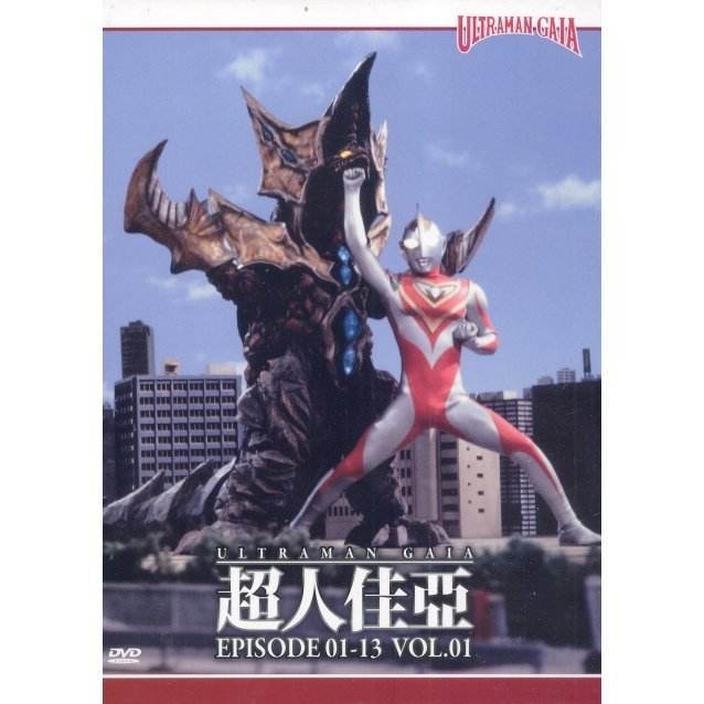 Ultraman Gaia [3-Disc Boxset Vol. 1 Episodes 1-13]