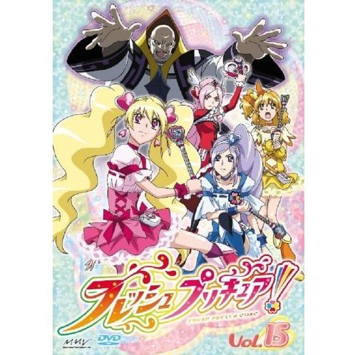 Fresh Pretty Cure Vol.15