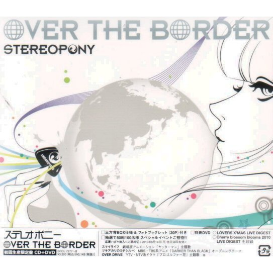 Over The Border [CD+DVD Limited Edition]