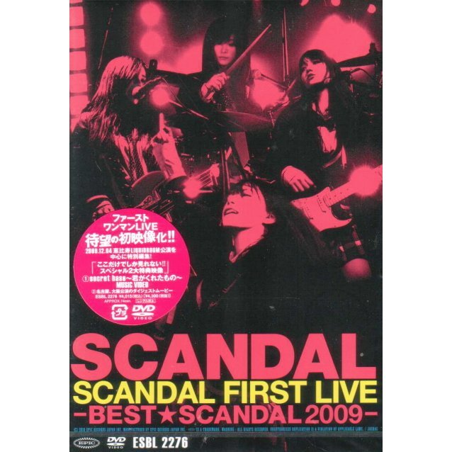 Scandal First Live - Best Scandal 2009