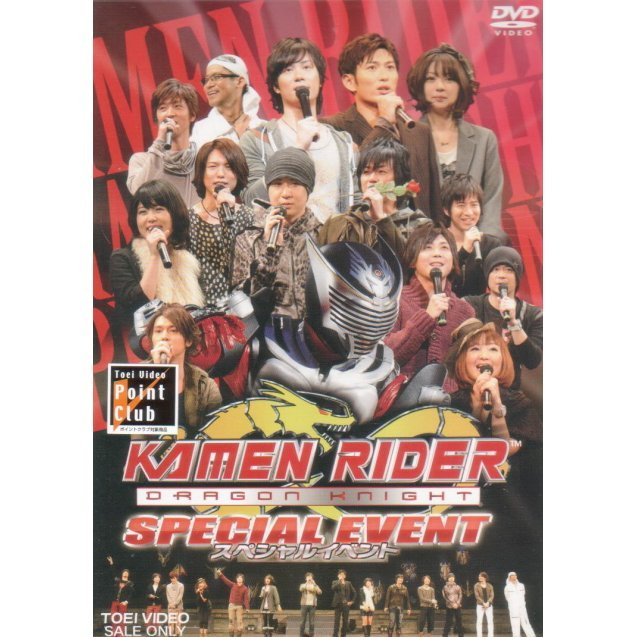 Kamen Rider Dragon Knight Special Event