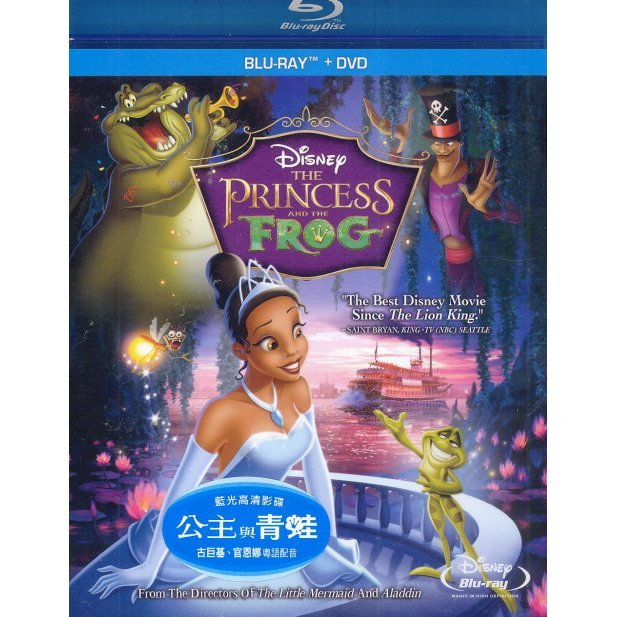 The Princess And The Frog [Blu-Ray+DVD]
