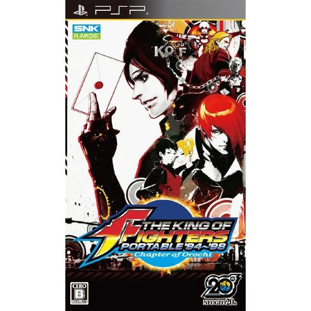 The King of Fighters Portable 94-98: Chapter of Orochi