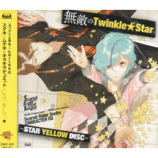 Scared Rider Xechs Character CD - Star Yellow Disc - Muteki No Twinkle Star