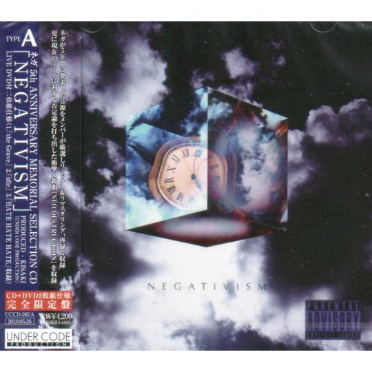 Negativism [CD+DVD Limited Edition Type A]