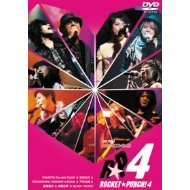 Live Video Neo Romance Live Rocket Punch 4