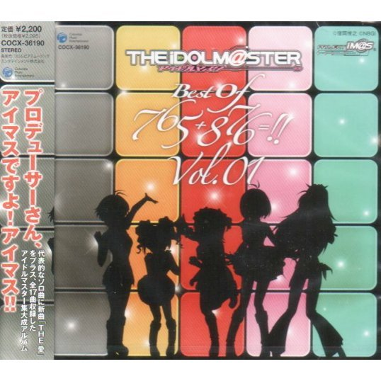 The Idolm@ster Best Of 765+876=!! Vol.1