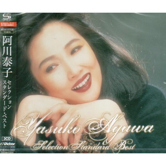 Yasuko Agawa Selection Standard Best