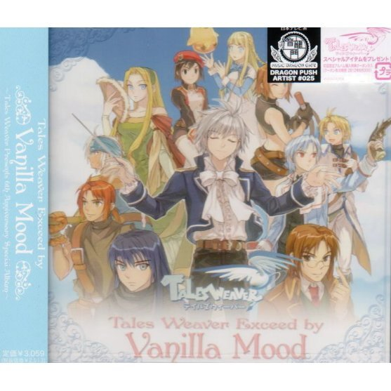 Tales Weaver Exceed By Vanilla Mood - Tales Weaver Presents 6th Anniversary Special Album
