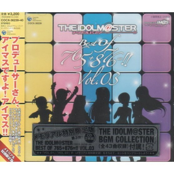 The Idolm@ster Best Of 765+876=!! Vol.3 [Limited Edition]