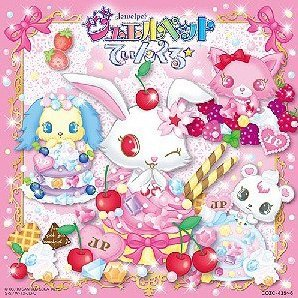 Happy Twinkle / Sora Ni Rakugaki (Jewel Pet Twinkle Intro Theme) [CD+DVD Limited Edition]