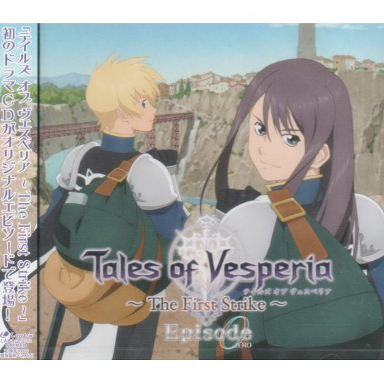 Tales Of Vesperia - The First Strike Episode 0