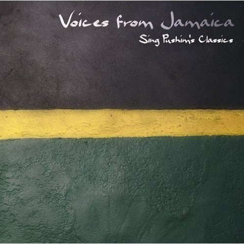 Voices From Jamaica - Sing Pushim Classics