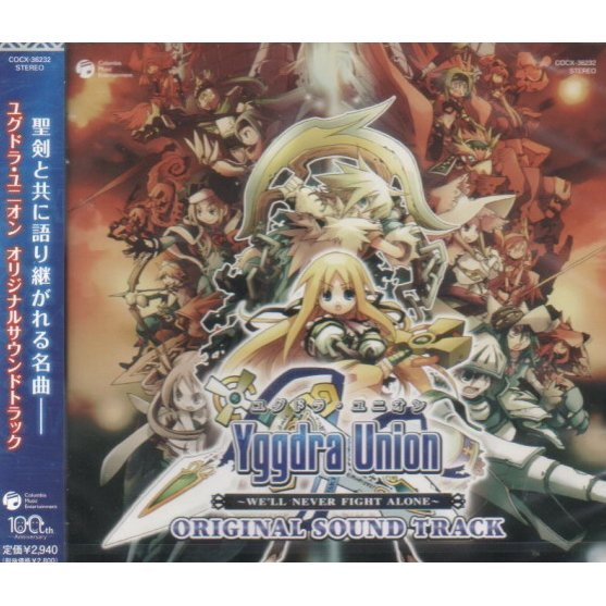 Yggdra Union - Well Never Fight Alone Original Soundtrack