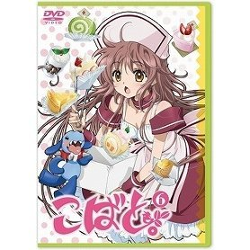 Kobato Vol.6 [Limited Edition]