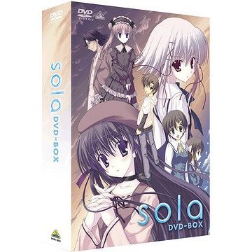 Emotion The Best: Sola DVD Box