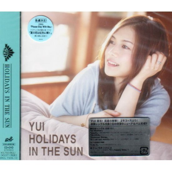 Holidays In The Sun [CD+DVD Limited Edition]